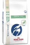 Royal Canin Dental DSO 29 Feline Роял Канин Дентал ДСО 29 фелин, Royal Canin