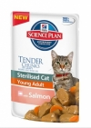Hill's Science Plan Sterilised Cat Young Adult Хиллс для стерилизованных кошек с лососем, Hills